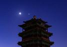 北京現金星合月景觀