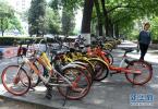 微信群里买共享单车有高回报?唐山已有人上当