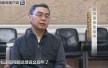 上官吉庆被给予留党察看两年处分 降为副厅级非领导职务