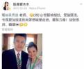 吴秀波出轨女子母亲回应敲诈勒索:女儿若真的有罪,我们也认罪
