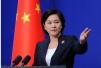 外交部發言人華春瑩就印度總理莫迪到中印邊界東段地區活動答記者問