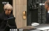 首相被内阁逼离任民众囤积食品药品 英国怎么了?