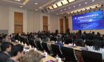 浙大推进国际化战略 与世界一流大学签约共建研究中心