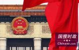 中国人民政治协商会议第十三届全国委员会第二次会议关于常务委员会工作报告的决议