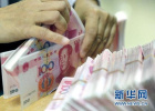 河北省省级经营性国有资产集中统一监管改革启动