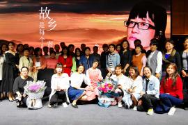 余秀华携自传体小说《且在人间》来郑:故乡是每个人的寄居地