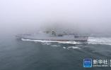 奏响新时代海上和平乐章——人民海军成立70周年海上阅兵活动纪实