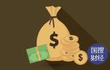 企业贷款加权平均利率连续六个月下降 助力小微企业
