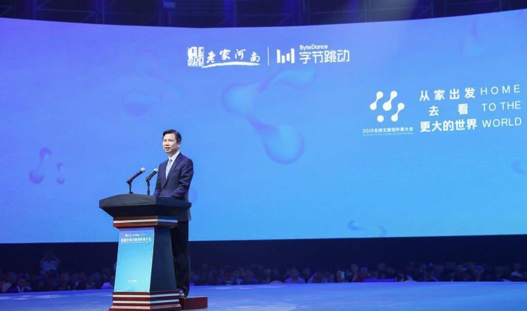 河南省委常委、宣传部长江凌讲话