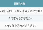 郑州大河孕婴童产业博览会明日开展 500多家展商参展