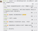河南义马气化厂爆炸2人失联 本月初刚举行应急救援演练