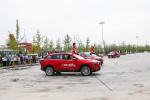 海马8S华北域上市暨强动力体验营震撼来袭