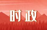 中哈宣布发展永久全面战略伙伴关系
