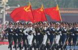 党旗国旗军旗首次在阅兵式中同时通过天安门
