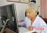 """""""24小时医生""""郭云凤:""""不能让一个患者误诊"""""""