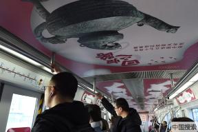 """北京地铁1号线新增""""国博专列"""" 乘客近距离了解国宝"""
