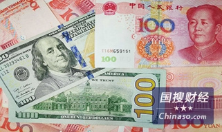 易纲求是刊文:坚守币值稳定目标 实施稳健货币政策