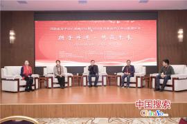 河南省月子中心联盟高峰论坛新郑举行