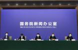 國新辦(ban)在武漢舉行新聞發布會