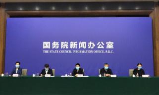国新办在武汉举行新闻发布会