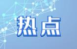 国家移民局:确有需要来华的外国人可向中国驻外使领馆重新申办签证