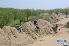 秦皇岛:养护沙雕作品待客来