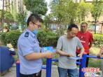 河南汝州:法治教育进万家 法律服务送到居民身边