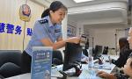 山東日照:交警進社區 服務到一線