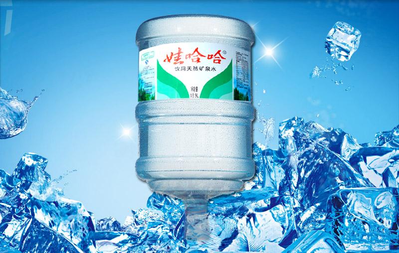 北京娃哈哈桶装水公司回拨水表
