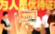福建晋江启用见义勇为人员乘车卡 可免费乘公交车