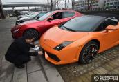 富豪年会名车云集 400辆豪车总价超5亿