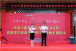 河南杞县:唱红色经典歌曲 感悟红色信仰力量