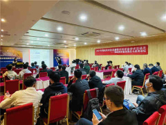 海峡两岸暨港澳北斗应用论坛在郑州召开