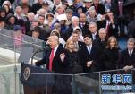 特朗普就职首日公布美经济政策目标 就业增长是重点