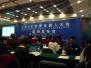 世界机器人大会23日召开 北京将建机器人创新中心