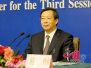 央行副行长易纲:央行对银行资本充足率框架不变