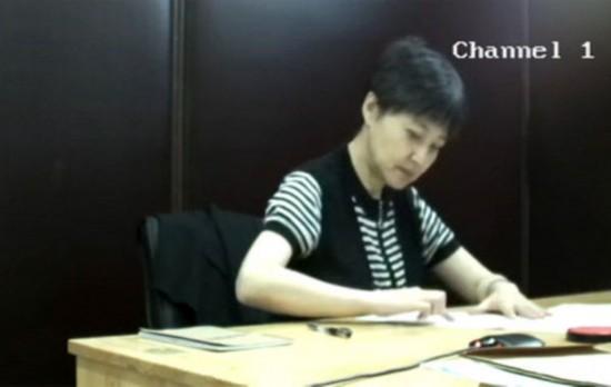关于审理罪犯薄谷开来减刑案件的-北京高院审理薄谷开来减刑案 建议...图片 28042 550x348