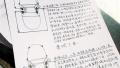 """路考版""""清明上河图"""" 5旬考生为过科目三手绘7米长卷"""