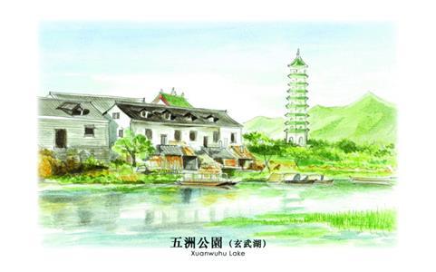 南工毕业生手绘南京景点 上帝视角 展现南京山水城林