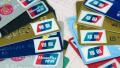 元旦假大庆市民刷卡消费2.39亿 单笔数金额双增