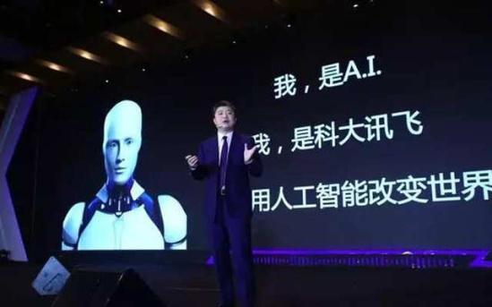 科大讯飞胡郁:中国要创新 还要多谈谈哲学 林国伟 2016-10-24it互联图片