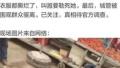 """官方回应""""网传燕郊城管打人"""" 涉事执法队员已被辞退"""
