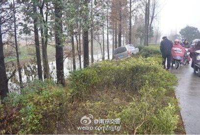 小伙学韩剧开车亲吻女友 汽车失控撞绿化带 图高清图片