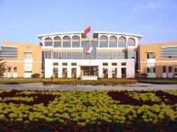 平阴县第一中学