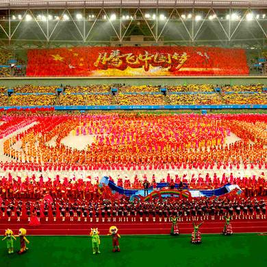 江苏省运动会