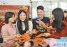 莆田学院连续18年举行留校师生迎新春活动