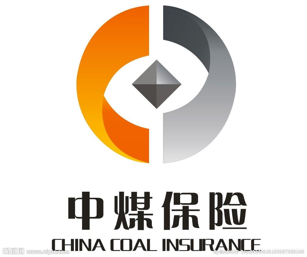 中煤财产保险