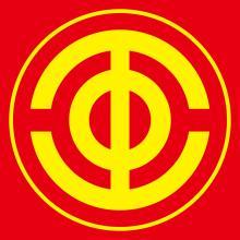 山西省总工会