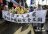 台退伍军人抗议蔡当局改革不当 战线将扩大至美国