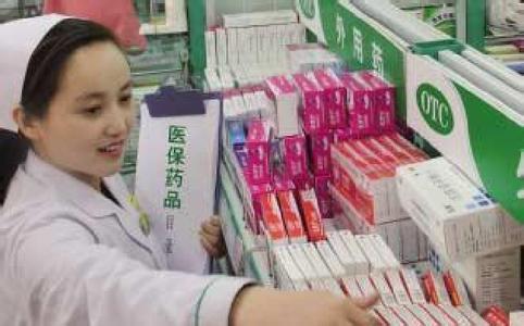 中国将扩大医保药品目录 英媒:有助癌症肝炎治疗